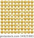 gold, 100, audio 34925983