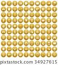 黃金 金色 金 34927615