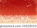聖誕時節 聖誕節 耶誕 34928550