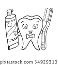 Cartoon Tooth wiht tooht paste and tooth brush 34929313