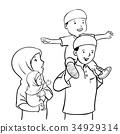 Happy Muslim family-Vector Illustration 34929314