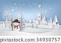 snow man in the village 34930757