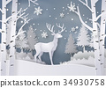 Deer in forest with snow. 34930758