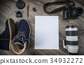 White paper board and photography tool. Concept 34932272