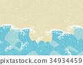 Japanese style blue wave 34934459