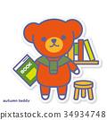 อ่านหนังสือ,หนังสือ,หมี 34934748