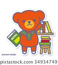 อ่านหนังสือ,หนังสือ,หมี 34934749