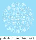Christmas Icon set 34935430