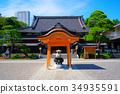 泉岳寺 寺 寺廟 34935591