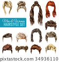 Realistic Hairstyle Set 34936110