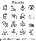 Massage, Spa & alternative therapy icon set 34936147