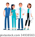 Four Medical Workers Standing and Smiling Graphic 34936563