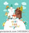 christmas, animal, celebrating 34936843