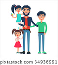 Happy Father of Many Children Vector Illustration 34936991
