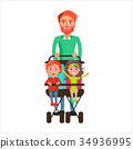 Father Carrying Kids on Two Seat Stroller Vector 34936995