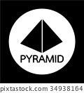 Pyramid  icon 34938164