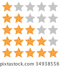 Five star rating. Different ranks 34938556