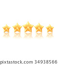 Five golden stars with reflection on white 34938566