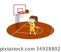 농구 여자 슛 34938802