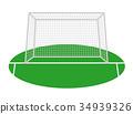 축구 골 34939326