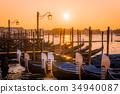 venice, sunrise, san marco 34940087