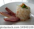 Delicious rice balls 34940106
