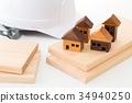 집, 목조 주택, 단독주택 34940250