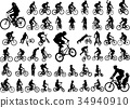 50 high quality bicyclists silhouettes collection 34940910