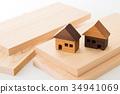 집 34941069