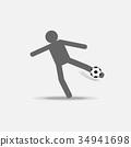 Football player kick the ball 34941698