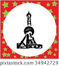 black 8-bit Oriental Pearl Tower in Shanghai China 34942729