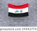 Iraq flag on brick wall.  34943774