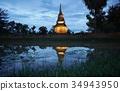 Wat Chedi Sung in Sukhothai, Thailand 34943950