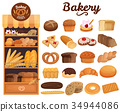 food shop bakery 34944086