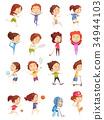 Kids Sport Decorative Icons Set 34944103