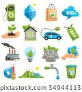 生态 绿色 矢量 34944113