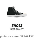 Best Quality Black Shoes Isolated Illustration 34944452