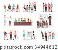 Office Team Building Concepts Illustrations Set 34944612