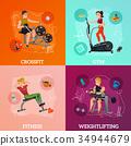 อุปกรณ์,การออกกำลังกาย,ออกกำลังกาย 34944679