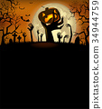 Halloween invitation with zombies hands 34944759