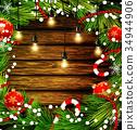 Christmas design on wood 34944906
