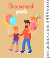Amusement Park Father with Children Isolated 34945656