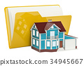 Folder computer icon with house, 3D rendering 34945667