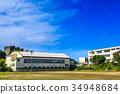 池島 초 중학교 池島 탄광 나가사키 34948684