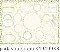 精緻花卉框架(無文字) 34949938