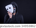 Mystery man wearing black mask holding white mask 34950862
