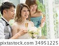 wedding, toasting, bridal 34951225