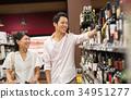 슈퍼마켓 부부 쇼핑 라이프 스타일 이미지 34951277