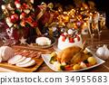 ham, Cured Ham, champagne 34955683