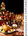 聖誕晚會交叉過濾器 34955685